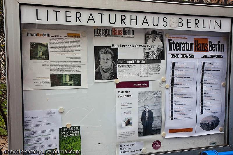 Berlin_(017_of_219)