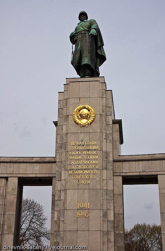 Berlin_(075_of_219)