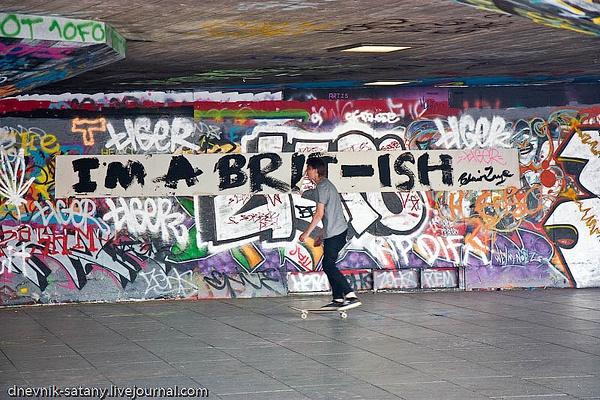 Great_Britain-266 by Sergey Kokovenko