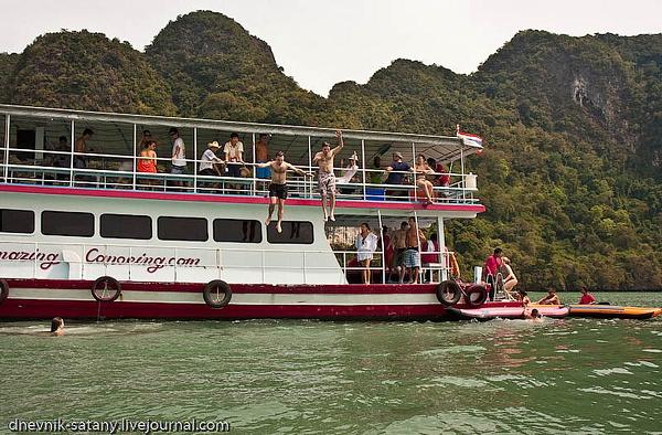Thailand_NY_2012-062 by Sergey Kokovenko