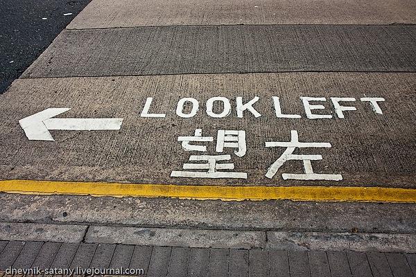 Hong-Kong-Macao-(002-of-182) by Sergey Kokovenko
