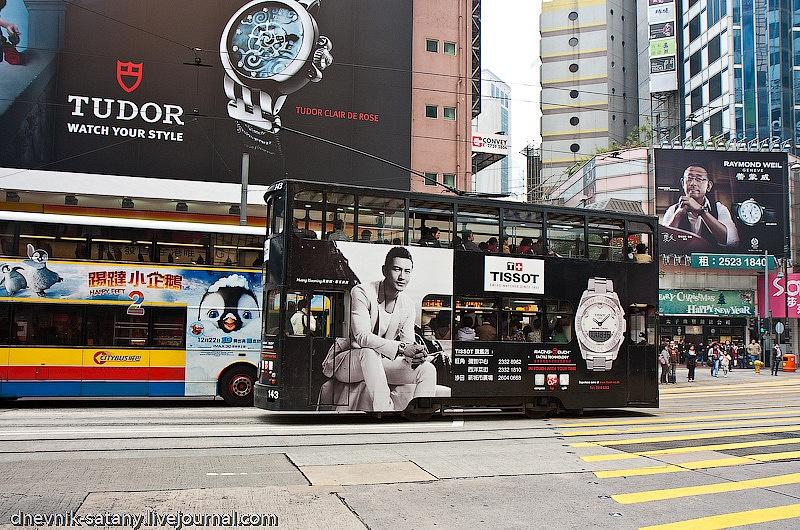 Hong-Kong-Macao-(017-of-182)