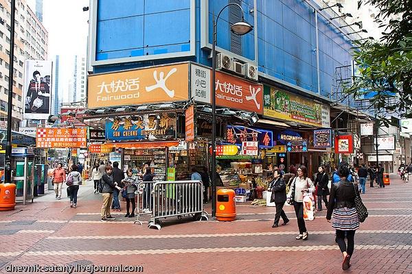 Hong-Kong-Macao-(012-of-182) by Sergey Kokovenko