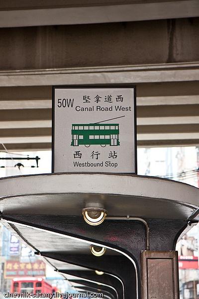 Hong-Kong-Macao-(026-of-182) by Sergey Kokovenko