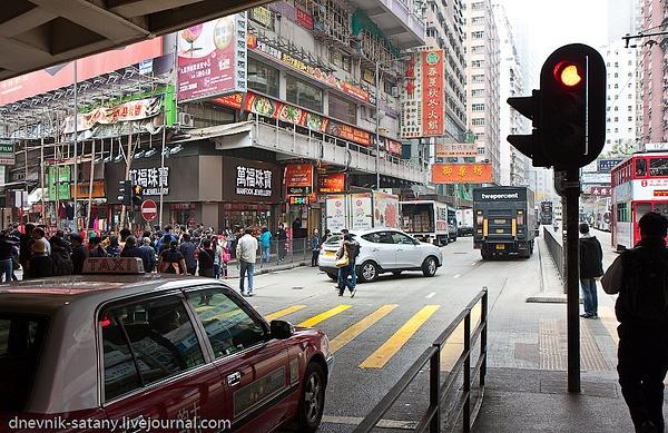 Hong-Kong-Macao-(027-of-182) by Sergey Kokovenko