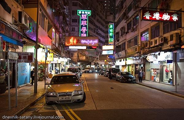 Hong-Kong-Macao-(039-of-182) by Sergey Kokovenko