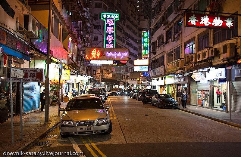 Hong-Kong-Macao-(039-of-182)