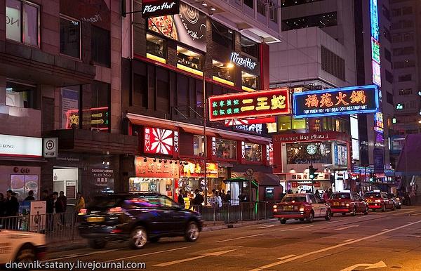 Hong-Kong-Macao-(042-of-182) by Sergey Kokovenko