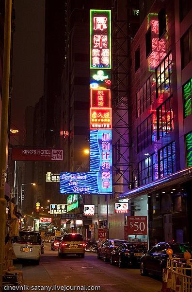 Hong-Kong-Macao-(046-of-182) by Sergey Kokovenko