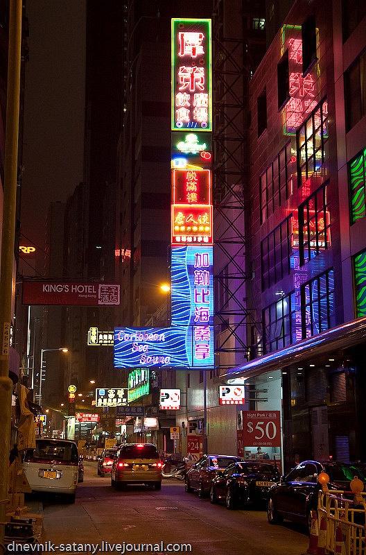 Hong-Kong-Macao-(046-of-182)