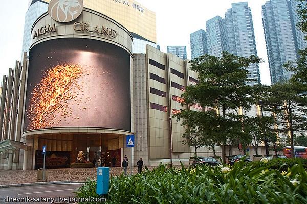 Hong-Kong-Macao-(108-of-182) by Sergey Kokovenko