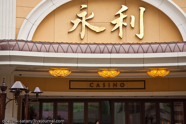 Hong-Kong-Macao-(109-of-182) by Sergey Kokovenko