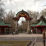 Berlin: Zoo