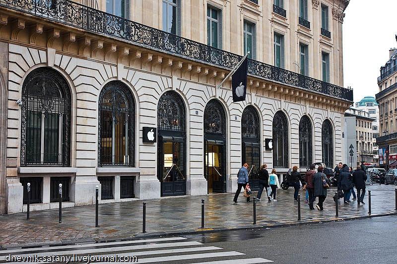 Paris-(007-of-330)