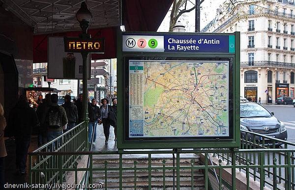Paris-(005-of-330) by Sergey Kokovenko
