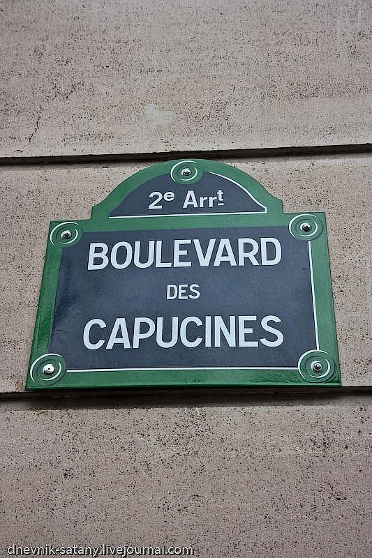 Paris-(012-of-330)
