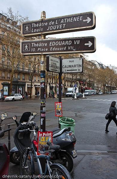 Paris-(013-of-330) by Sergey Kokovenko