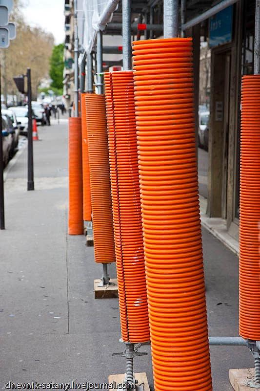 Paris-(114-of-330)