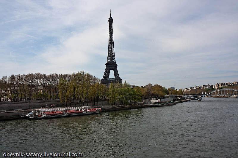 Paris-(250-of-330)