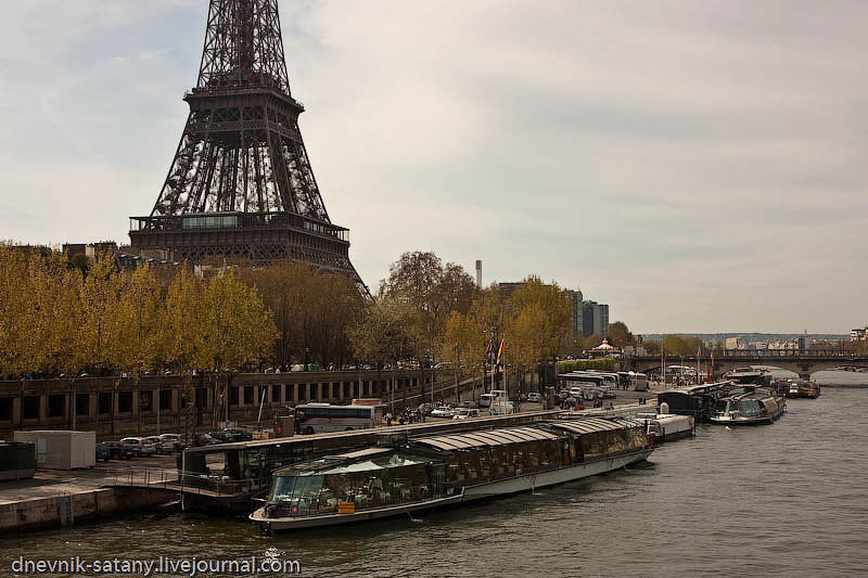 Paris-(251-of-330)