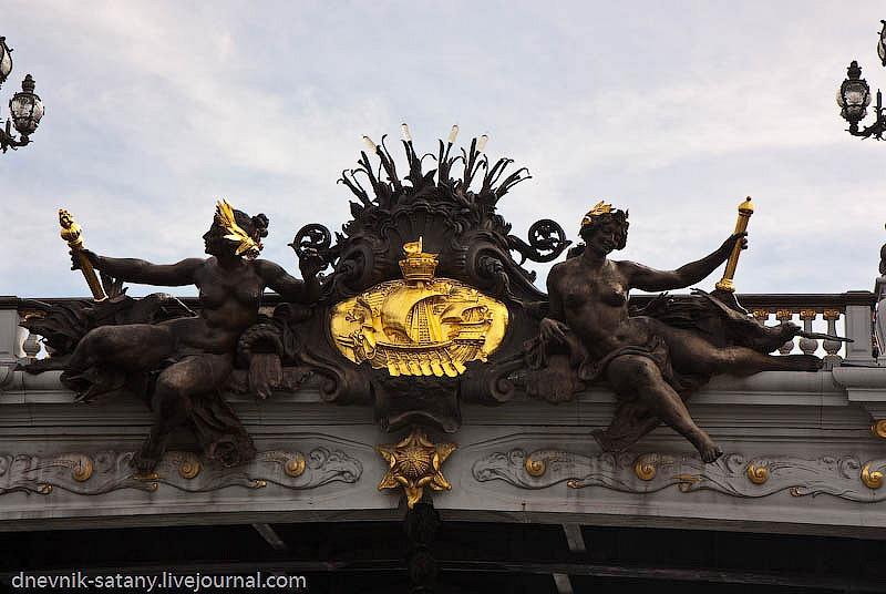 Paris-(255-of-330)