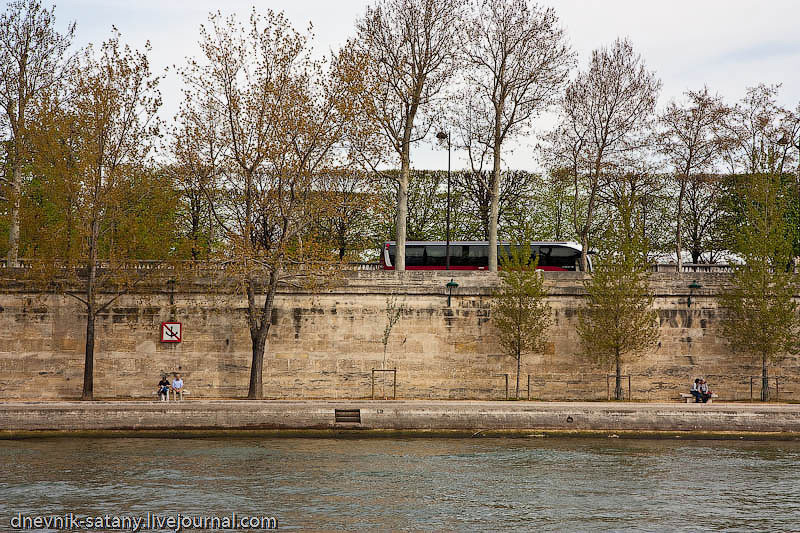 Paris-(258-of-330)
