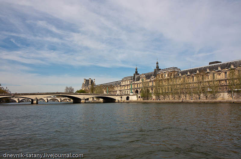 Paris-(264-of-330)