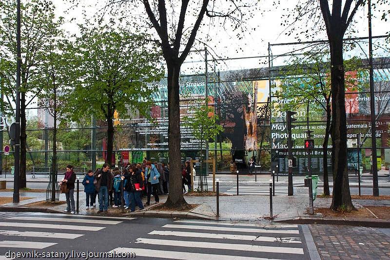 Paris-(046-of-330)