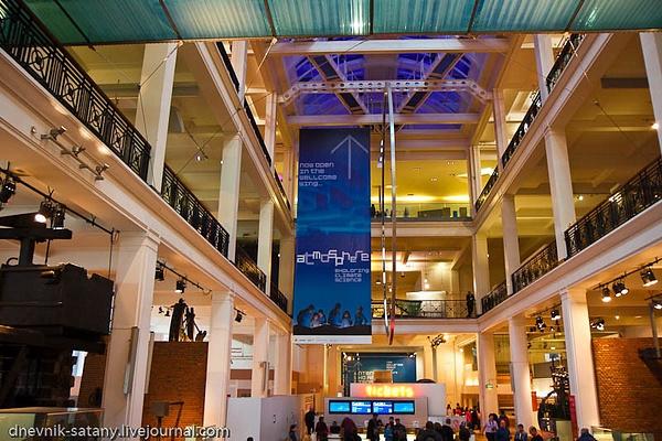 London: science museum by Sergey Kokovenko by Sergey...