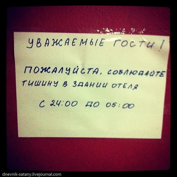 iPhonePhoto_(25_of_394) by Sergey Kokovenko