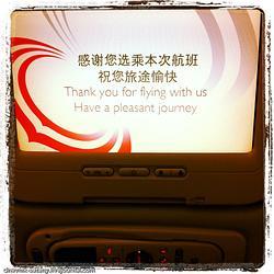 IPhonePhoto: Hong Kong Macau