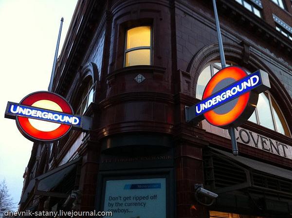 iPhonePhoto_London_(20_of_94) by Sergey Kokovenko