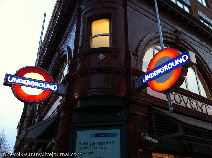 iPhonePhoto_London_(20_of_94)