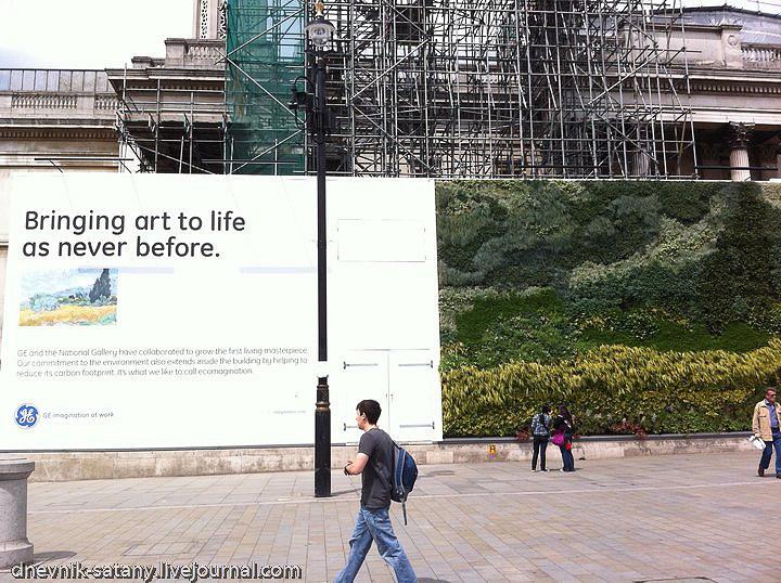 iPhonePhoto_London_(83_of_94)