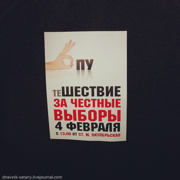 iPhonePhoto_(170_of_394) by Sergey Kokovenko