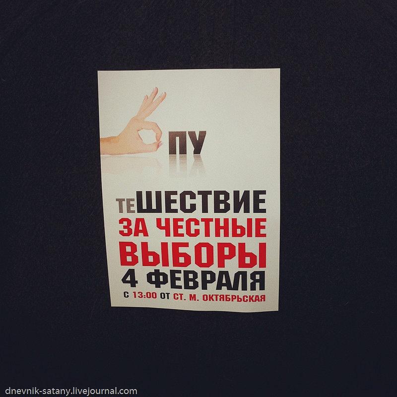 iPhonePhoto_(170_of_394)