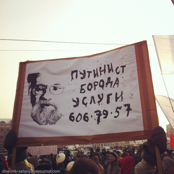 iPhonePhoto_(171_of_394) by Sergey Kokovenko