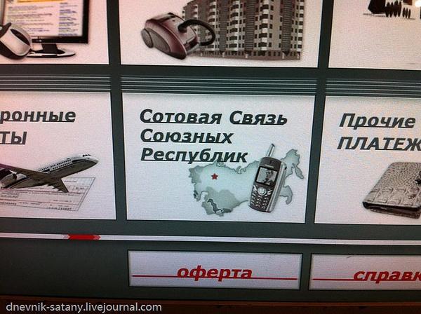 iPhonePhoto_Moscow_(6_of_32) by Sergey Kokovenko