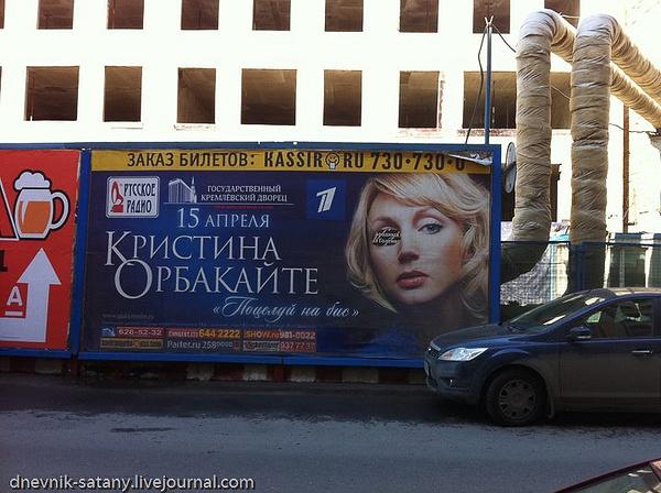 iPhonePhoto_Moscow_(10_of_32) by Sergey Kokovenko