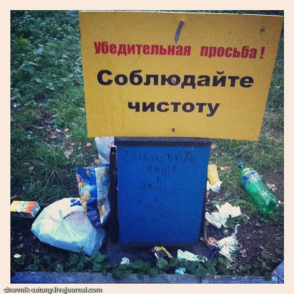 iPhonePhoto_(393_of_394) by Sergey Kokovenko