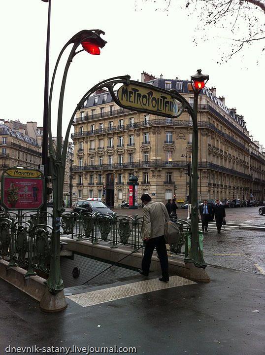 iPhonePhoto_Paris_(2_of_33)