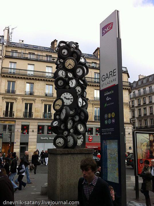 iPhonePhoto_Paris_(20_of_33)