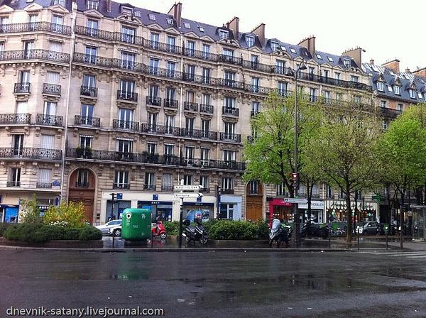 iPhonePhoto_Paris_(22_of_33) by Sergey Kokovenko