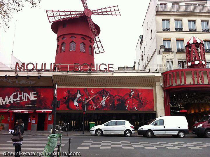 iPhonePhoto_Paris_(23_of_33)