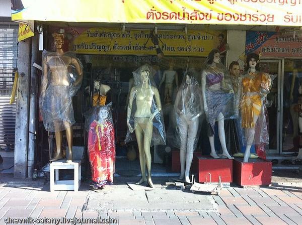 iPhonePhoto_Thailand_(5_of_5) by Sergey Kokovenko