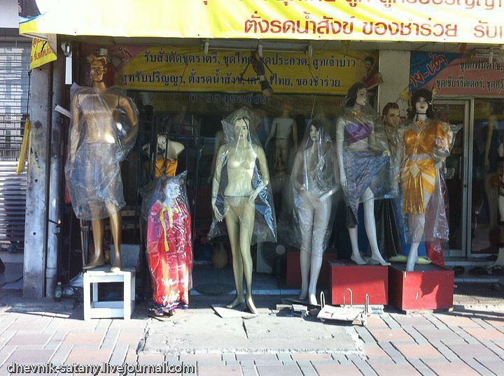 iPhonePhoto_Thailand_(5_of_5)
