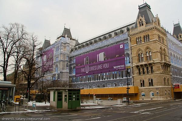 20121208_vienna_164 by Sergey Kokovenko