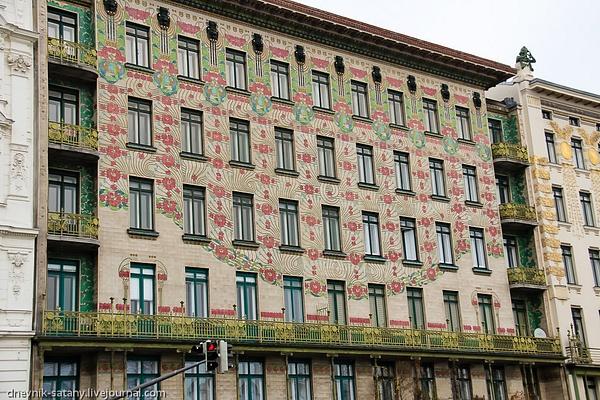 Vienna: Naschmarkt by Sergey Kokovenko