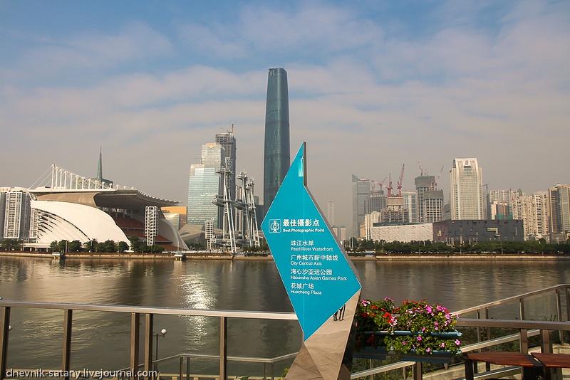 20121225_china_022