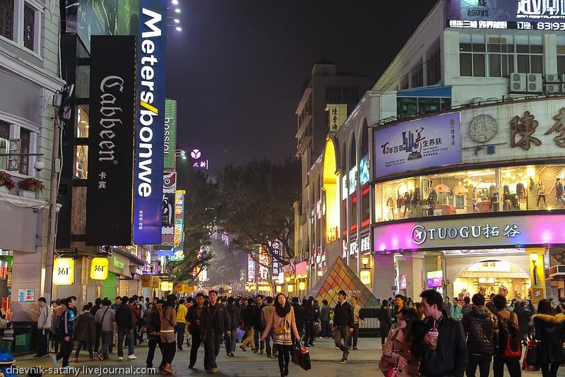 20121225_china_099